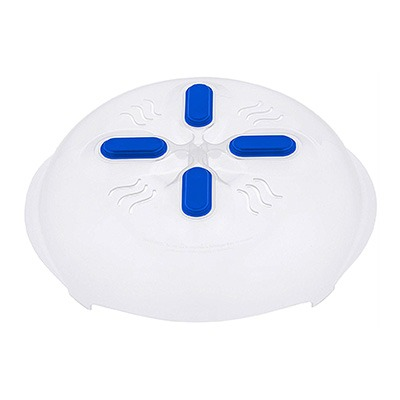 7. ELIFANA Microwave Plate Cover with Magnetic Hover Function