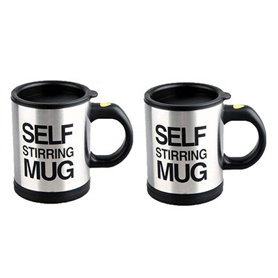 8. 2 Pack Self Stirring Mug by EC Outlets