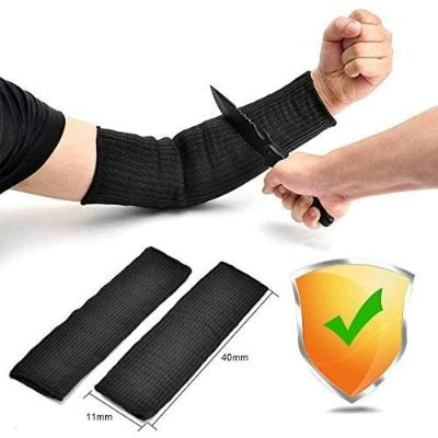 9. ideapro Arm Protection Sleeve